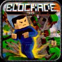Blockade 3d logo