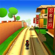 Subway ninja runner 3d logo