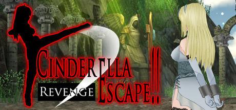 Cinderella escape 2 revenge logo